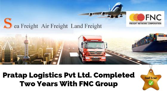 Pratap Logistics Pvt Ltd