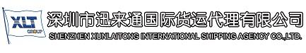 Shenzhen Xunlaitong International Shipping Agency Co.Ltd(XLT)